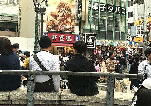 大阪に遊びにきた他県の神待ち女子